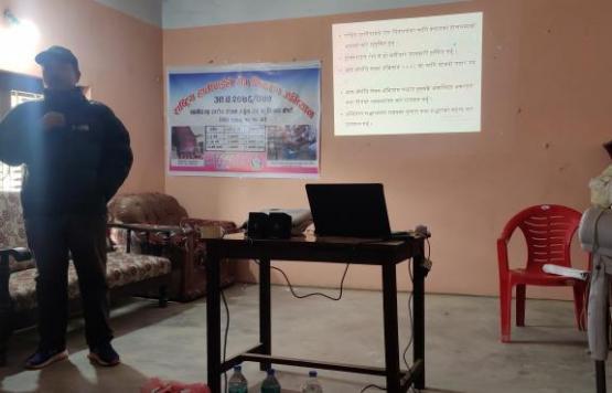 राष्ट्रिय हातिपाईले रोग निवारण अभियान कार्यक्रम